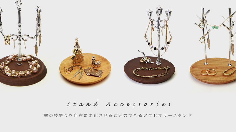 Stand Accessaries