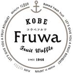 Fruwa