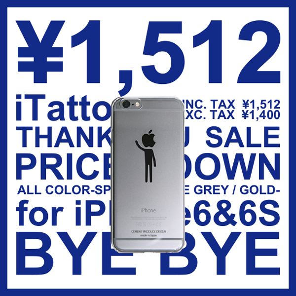 iTattoo for iPhone 6/6sセール