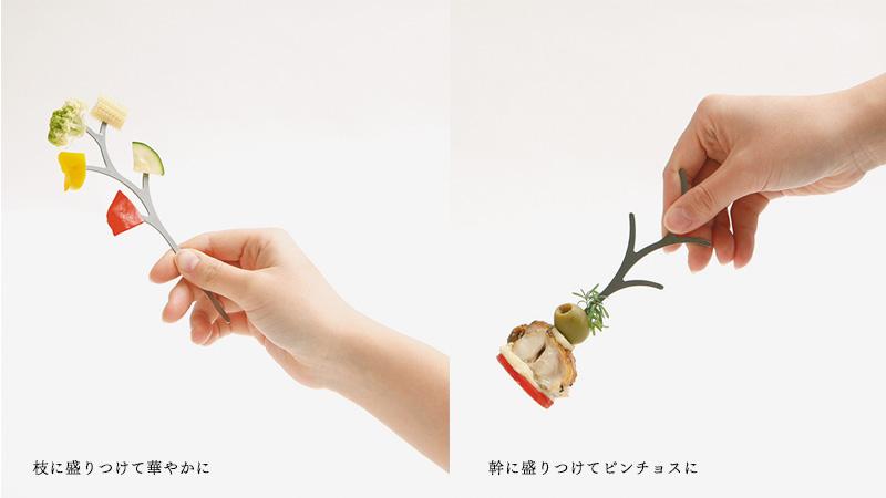ステンレス製フードピック TREE PICK(ツリーピック)